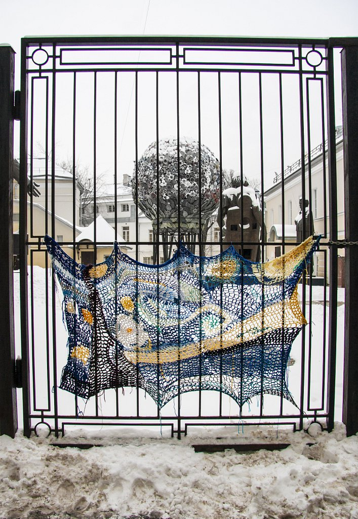 "Street art, ""Starry Night"" by Van Gogh"